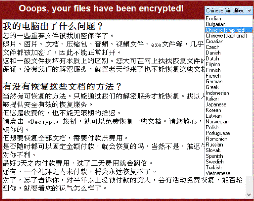 http://nsec.ir/sites/contents/WannaCry%20Ransomware4.jpg.png